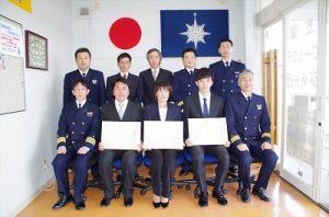 当法人の救助員が表彰されました