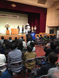 静岡県ボランティア研究集会で発表