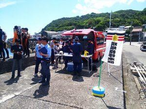 伊東市水難救助合同訓練が開催されました