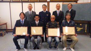 当救難所の救助員が表彰されました