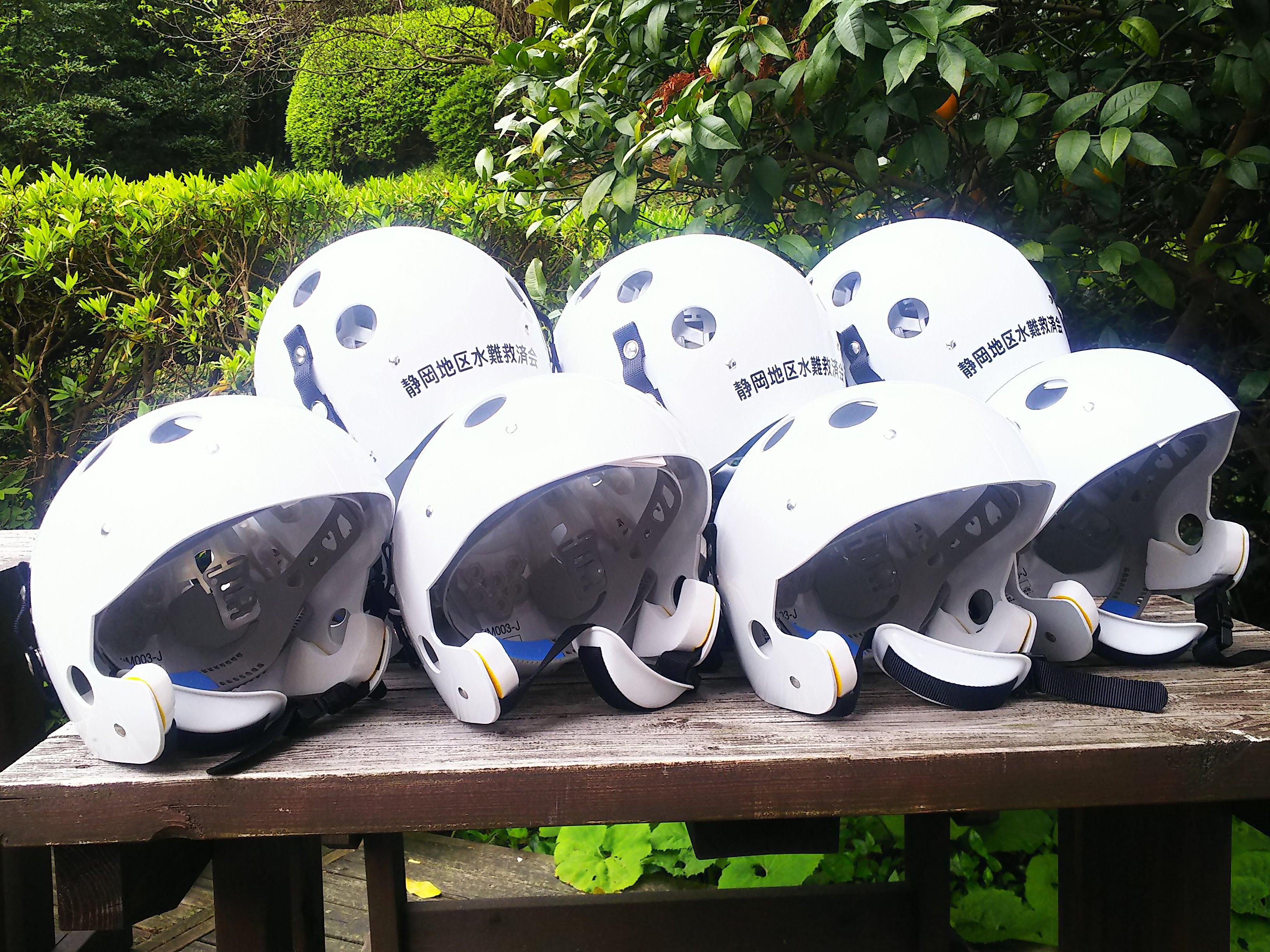 救助員用のヘルメット