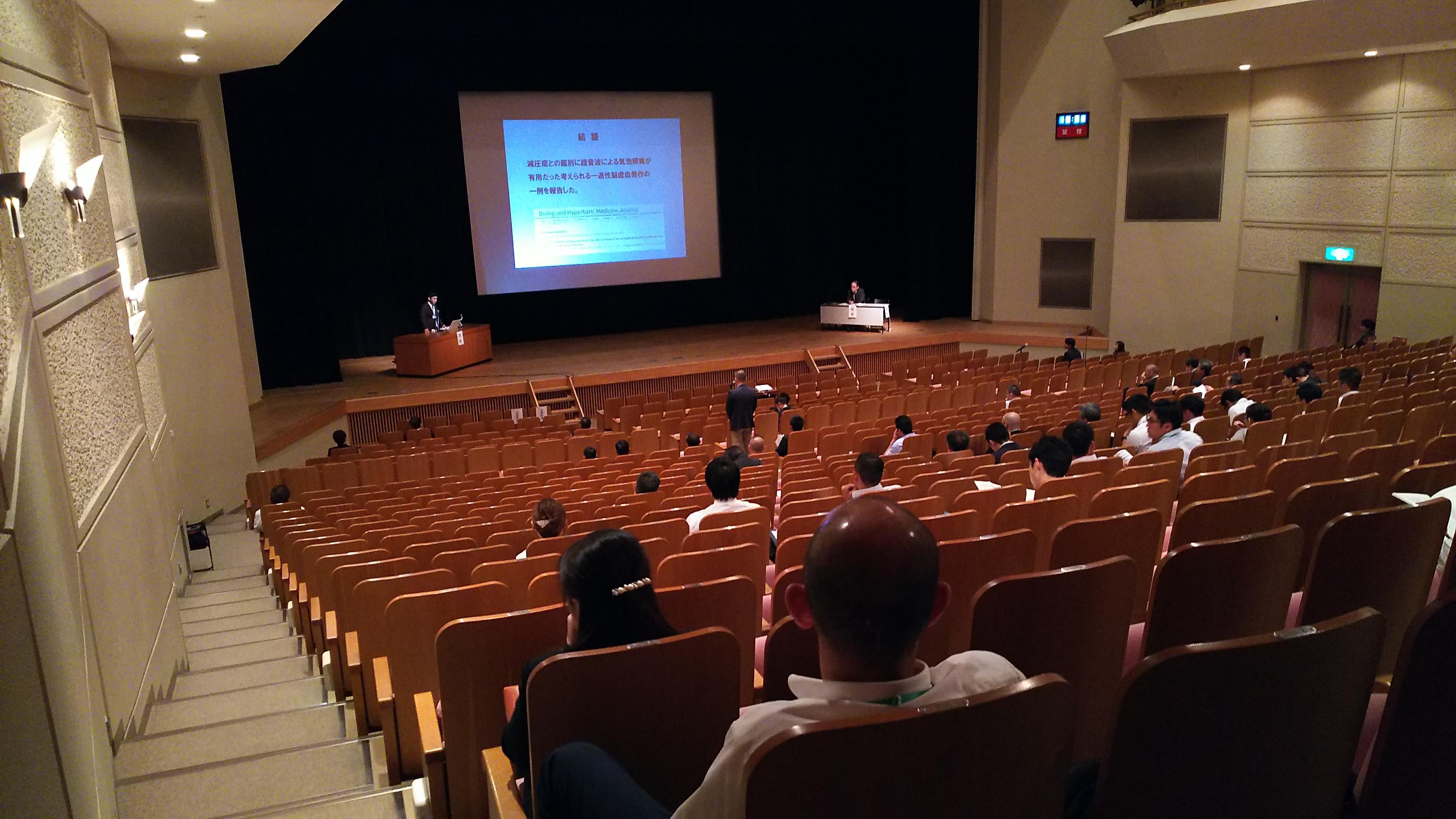日本高気圧環境・潜水医学会関東地方会で講演しました