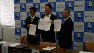 南伊豆町との災害時の応急対策業務の協定締結