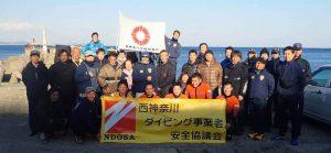 江の浦で合同潜水捜索訓練を開催